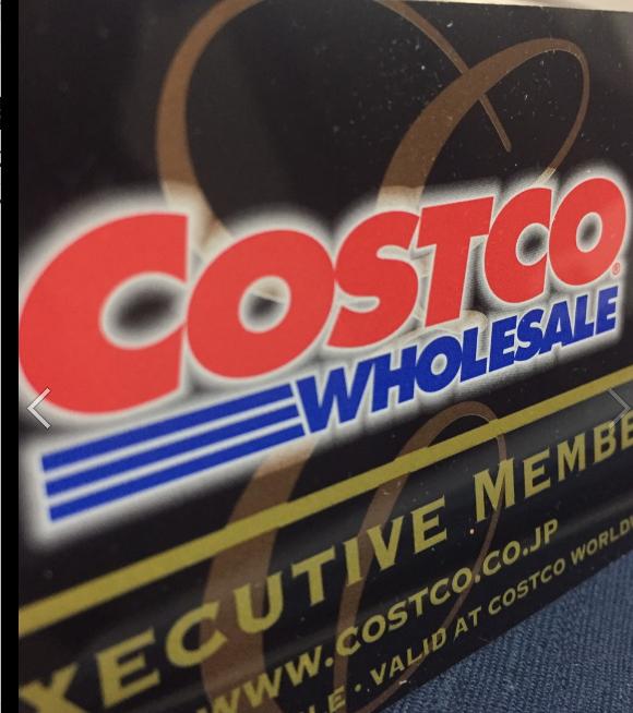 ショップ コストコ オンライン コストコ公式通販サイトが2019年12月10日スタート!年会費や安さはどうなる?